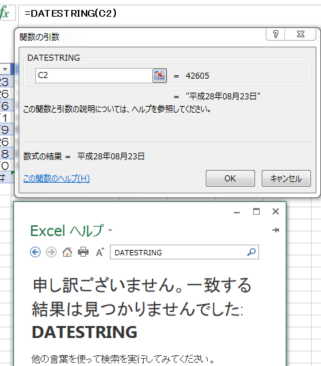 datestring_16