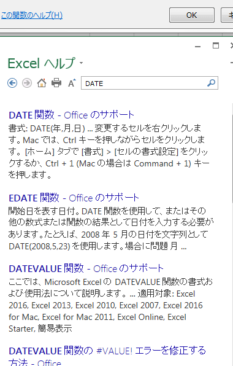 datestring_17
