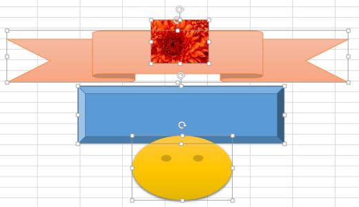 Excelに挿入した画像や図形をまとめて選択する方法(Windows用)