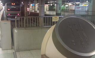 h2809_上野駅の画像