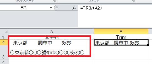 trim_12