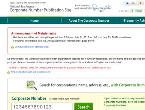 国税庁_法人番号公表サイト(英語版)_ホーム画像