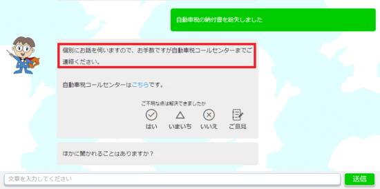 平成30年-東京都AI実験-13