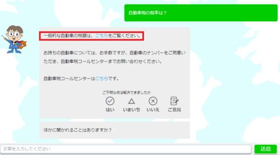 平成30年-東京都AI実験-14