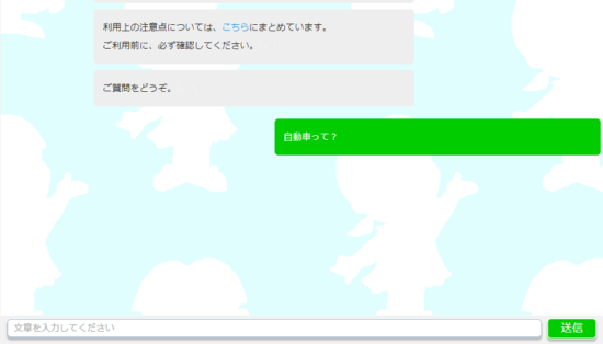 平成30年-東京都AI実験-20