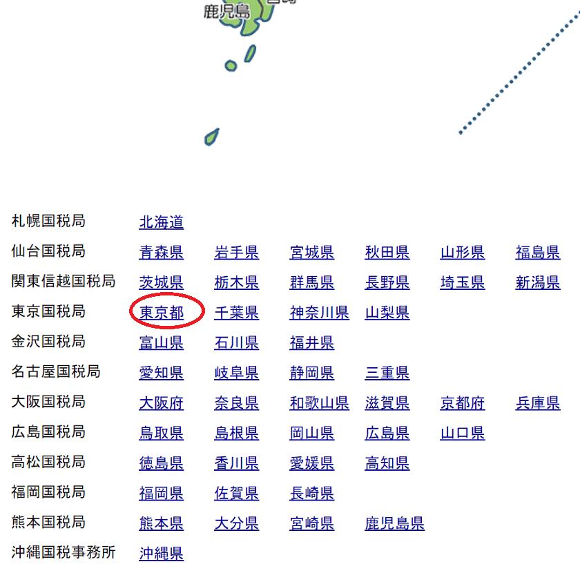 令和元年-路線価図・評価倍率表