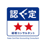 freee-経理コンサルタントの画像