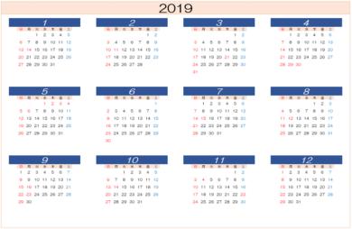 h31(2019)-カレンダー